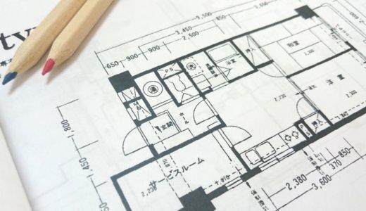"""福岡でお家探しならSumulie(スムリエ)がおすすめ!""""したい暮らし""""から検索できる賃貸情報サイト"""