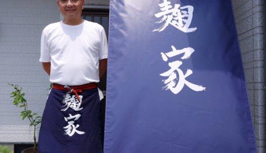 健康の秘訣は発酵食品にあり!福岡県古賀市で麹作りに励む笠川さんは、麹愛に溢れる麹士だった