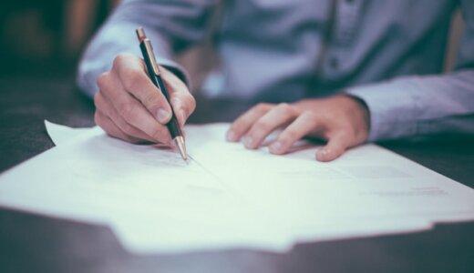 書くことはそれ程難しくないと気がついたら、とても楽になれた