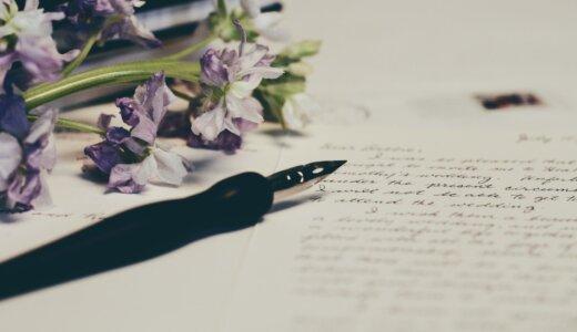 作家・津村記久子さんの「苦手から始める作文教室」を読んで、