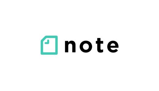 noteをはじめました!|日記・エッセイを中心に投稿