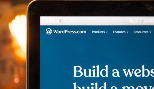 【初心者向け】WordPress講座をスタートします!