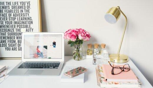 オンラインサロン「くらしの編集室」にてWordPressに関する勉強会を開催します!